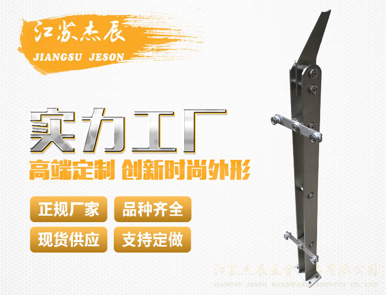 不锈钢立柱JZ26A
