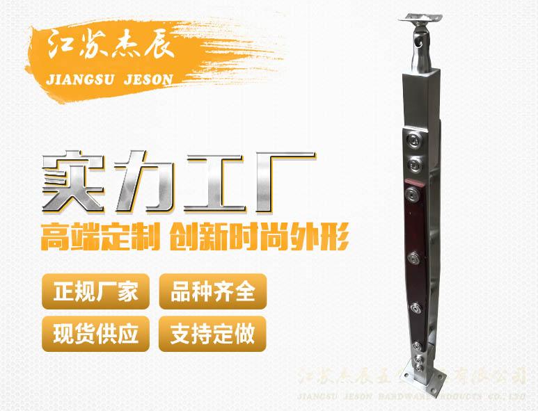 钢木立柱JZ52