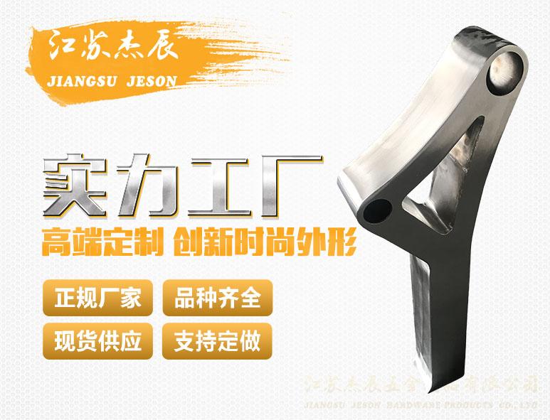 不锈钢桥梁立柱JZ81
