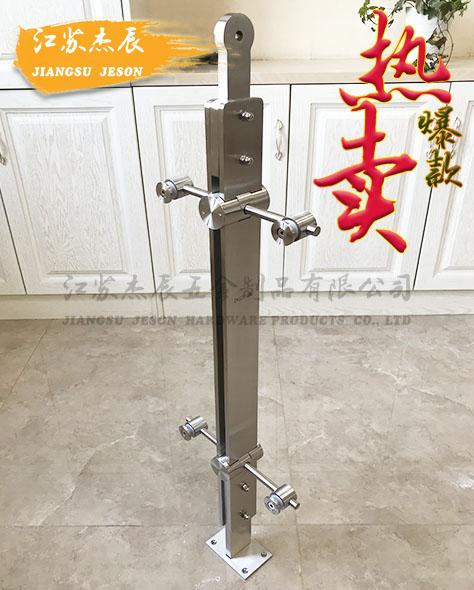 不锈钢立柱#JZ43