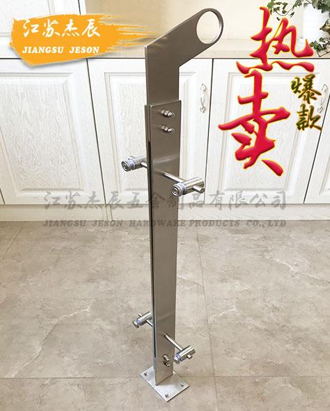不锈钢立柱#JZ29