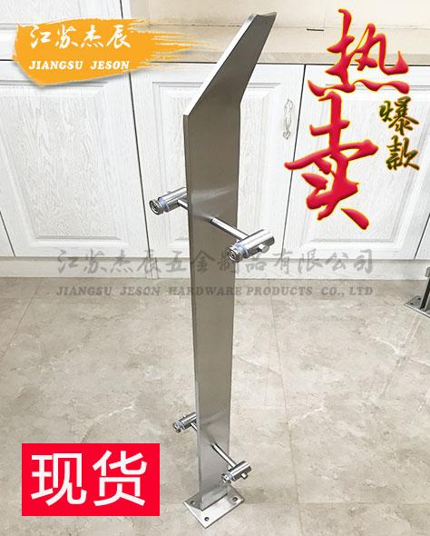 不锈钢立柱#JZ01